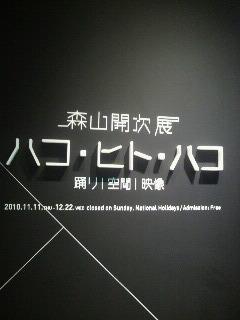 2010122517540000.jpg